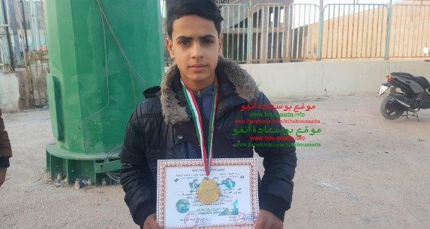 الملاكم شنى عبد الكريم يتحصل على الميدالية الذهبية والبطولة الجزائرية في الملاكمة وزن 45
