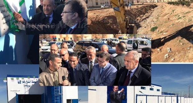 وزير الموارد المائية السيد حسين نسيب ينهى زيارته الرسمية الى بوسعادة وعين الملح