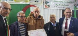 بلدية بوسعادة تكرم أمنائها العامين وعمالها في عيدها الوطني