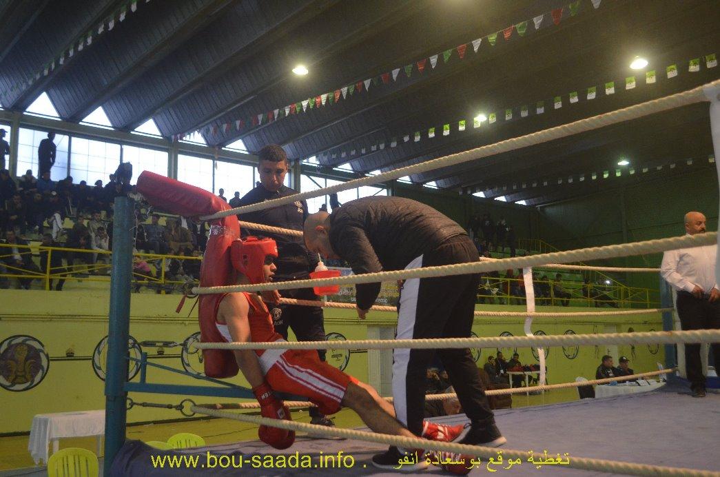 اختتام البطولة الوطنية للملاكمة صنف أواسط بمدينة بوسعادة