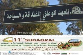 أفتتاح الصالون الحادي عشر للفلاحة الصحراوي بمعهد الفندقة والسياحة ببوسعادة
