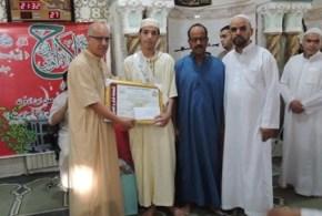 بمناسبة رمضان شهر القران .. جمعية العلماء المسلمين ببوسعادة تكرم حفظة القران الكريم
