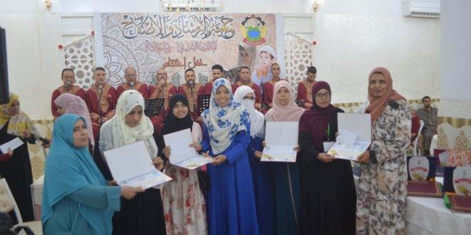 حفل اختتام مخيم تاج الوقار الرابع للحفظ المكثف للقران الكريم