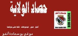 الحصاد .. تواصل جهود جمعية سواعد الامل وبنزوه تطلع عملية تعقيم …