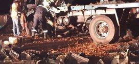 حادث مرور مميت ادى لوفاة خمسة اشخاص على مستوى الطريق الوطني رقم 46 بمخرج بلدية بن سرور