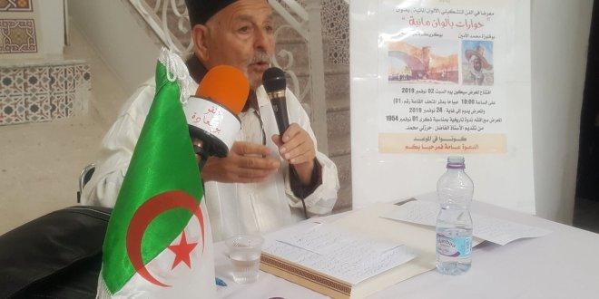 بمناسبة الذكري 65 لاندلاع الثورة التحريرية المباركة معرض تشكيلي وندوة تاريخية بمتحف ناصر الدين ديني