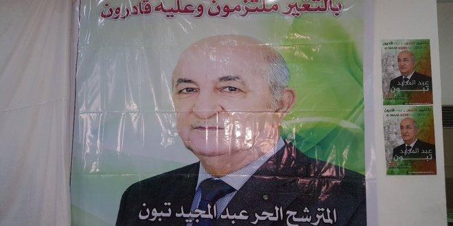 تجمع شعبي لعبد الرزاق بعلي مدير حملة المترشح تبون بمعهد الفندقة والسياحة