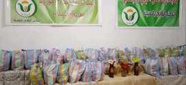 جمعية البركة توزع قفف للعايلات المعوزة