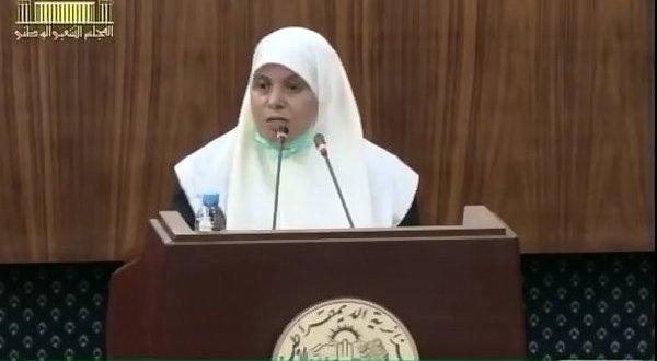 مراسلةالاستاذة النائب شتوح نوة للسيد وزير الموارد المائية