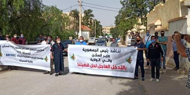 إحتجاج أصحاب السكنات الترقوية 1000 مسكن باتيجاك أمام مقر ولاية المسيلة