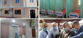تدشين العيادة المتعددة الخدمات ببلدية أولاد دراج