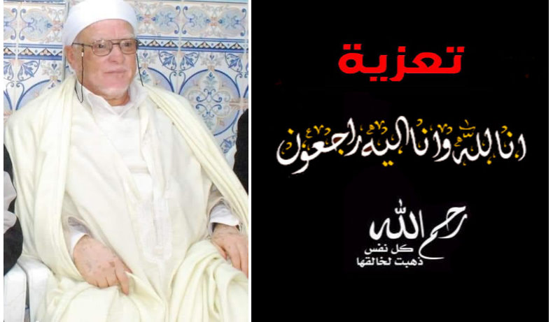 هوى النجم الساطع…و خرس البيان..عمر حديبي رحمه الله