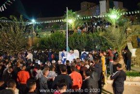 بوسعادة تحتفل بالدكرى 66 لاندلاع الثورة المجيدة بعدة تظاهرات