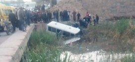 إصابة 16 شخص في حادث سقوط حافلة مملوءة بالركاب بمسيلة