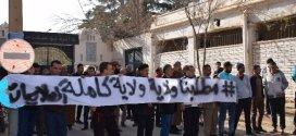 وقفة احتجاجية للمطالبة ببوسعادة ولاية كاملة الصلاحيات