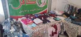 جمعية كافل تشكر المحسنين وتدعوا لمشروع كسوة العيد