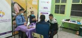 ايام تحسيسية لبنك التنمية المحلية على مستوى دائرة بوسعادة
