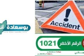 وفاة إمرأة في حادث مرور مميت بمنطقة العنق  في إصطدام بين سيارتين خلف