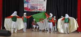 افتتاح معرض واحتفالية الذكرى المزدوجة لعيدي الاستقلال والشباب