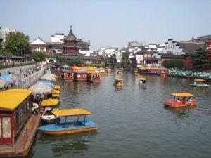 Excellent moyen de se détendre dans le centre ville de Nanjing ... ancienne capitale chinoise ...