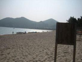 L'art de profiter de la vie sur la plage de Sanya qui se trouve sur l'île de Hainan ...