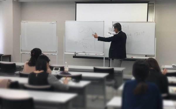 貿易実務初級講座・講座風景