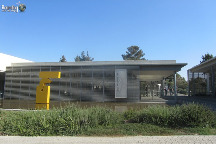 Front of the Israel Museum in Jerusalem