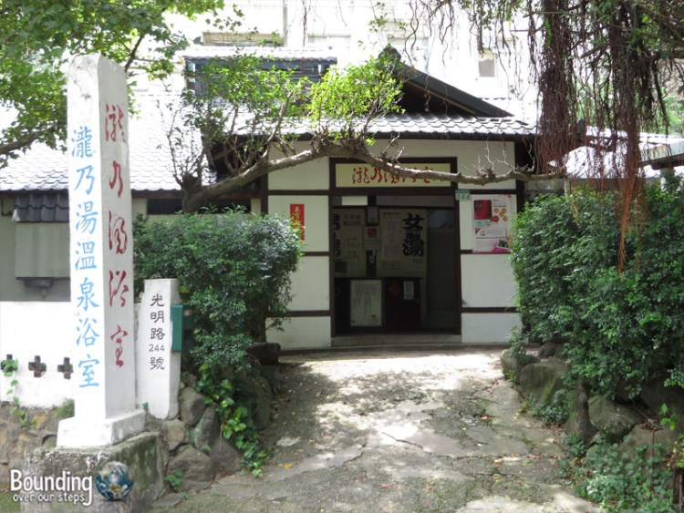 Beitou District - Taipei - Hot Springs Entrance
