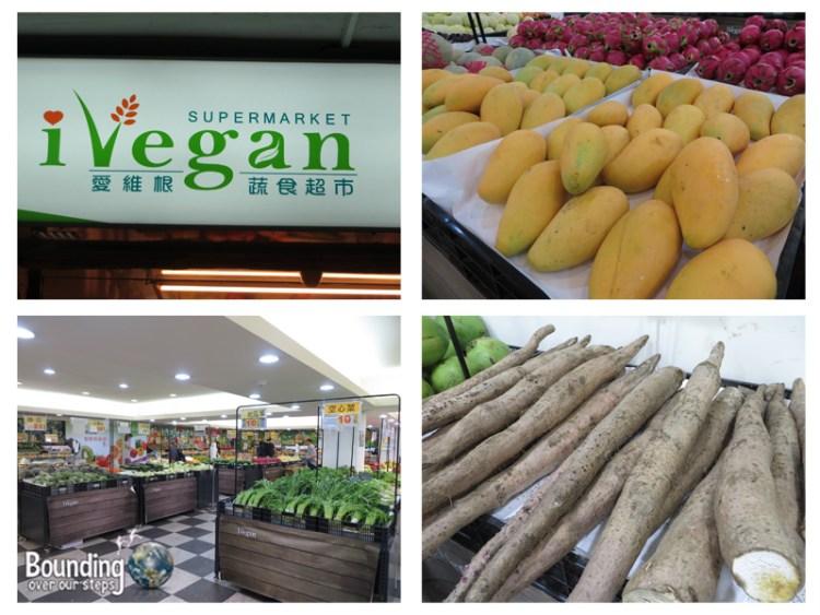 iVegan Supermarket - Taipei, Taiwan