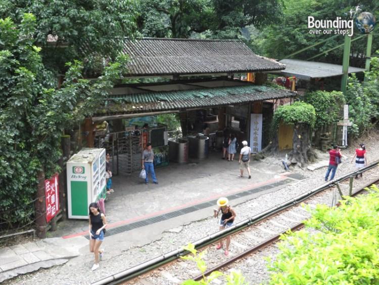 Finding Shifen Falls - Taiwan - Entrance