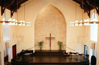 greenery smith family chapel