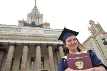 Partir étudier en Russie