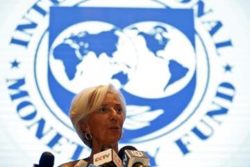 Bourses d'étude du FMI aux Etats-Unis