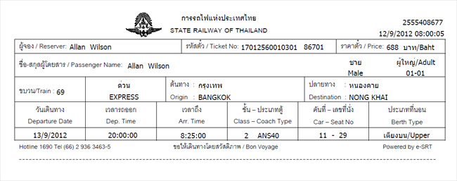 Train Ticket Copy, Bangkok to Vientiane by Train, Laos, SE Asia