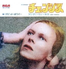 Changes single –Japan
