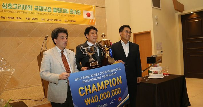 2016samhokoreacup1slider