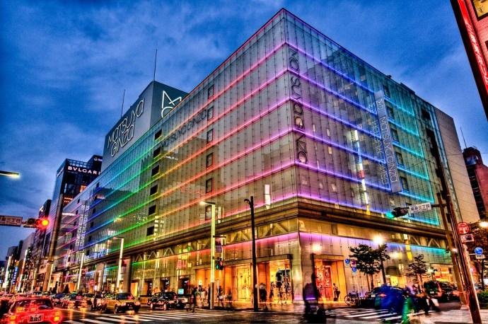 Tokyo Ginza shopping chic