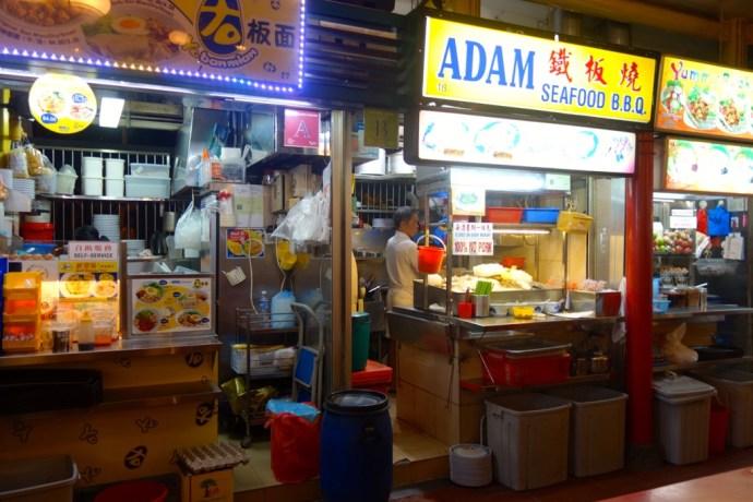 nourriture à Singapour