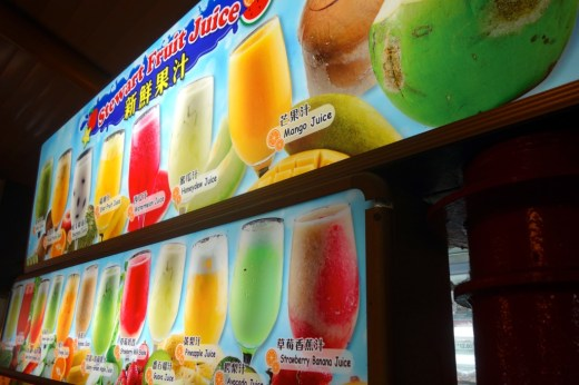 food_court_fruit_juices_botanic_garden_singapore_singapour