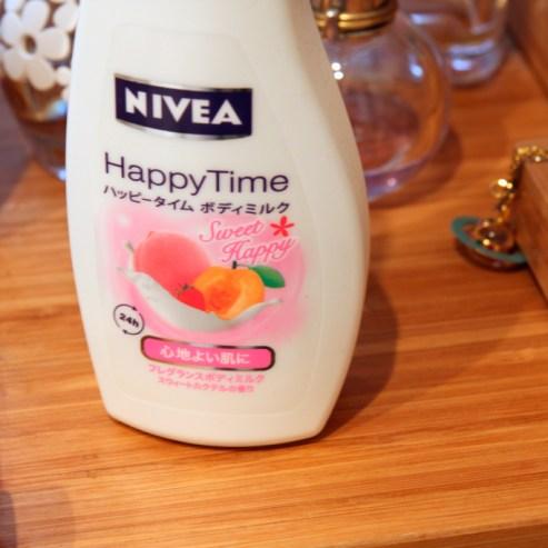 creme hydratante japonaise