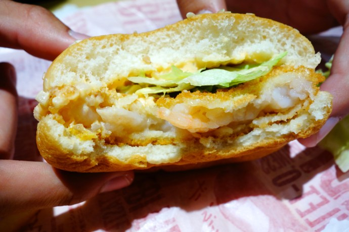 Ebi Burger Crevette