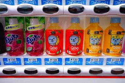 boissons distributeurs japonais