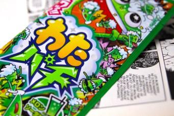 snack_food_yummy_japon_japanese_candies_bonbons_japonais_caramels_pringles_chips_crisps_japan_1989
