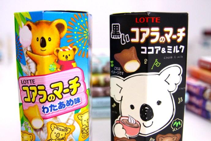 snack_food_yummy_japon_japanese_candies_bonbons_japonais_caramels_pringles_chips_crisps_japan_2074