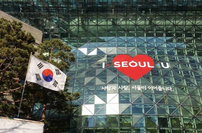 I_love_seoul_building_south_korea