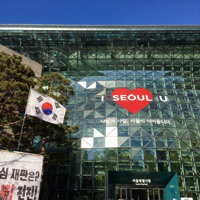 I_love_seoul_building_south_korea city hall mairie