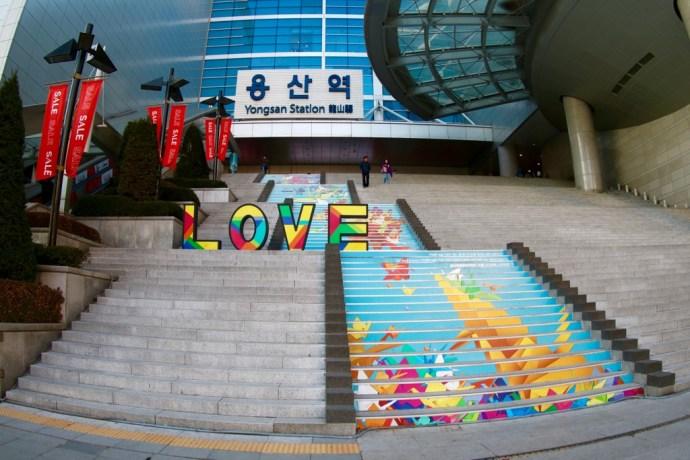 Yongsan station metro