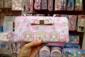 Kiddy Land portefeuille Sanrio