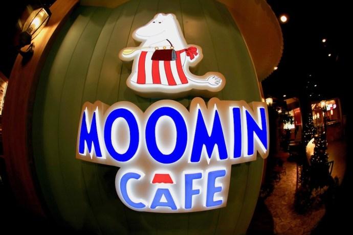 Moomin Cafe Bangkok Thailande