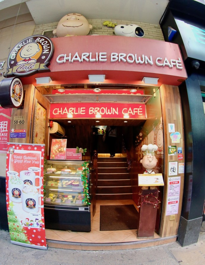 Charlie Brown Cafe Hong Kong